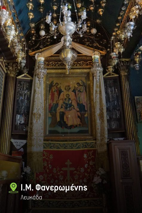 Faneromeni monastery_el